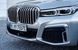 Bmw X7 Single Cab Ute Outed Motoring Com Au
