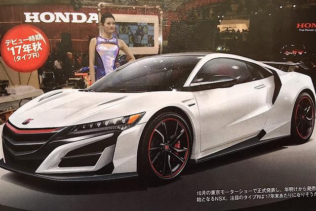 2018 honda nsx type r. plain type typer treatment for honda nsx to 2018 honda nsx type r