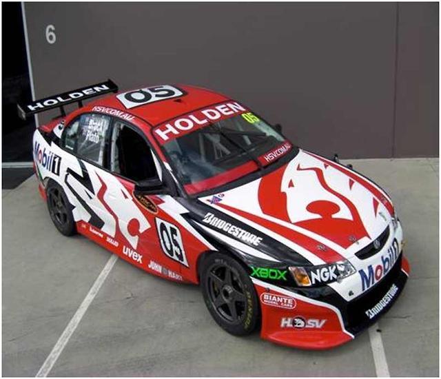 Last HRT 05 Brock V8 For Sale