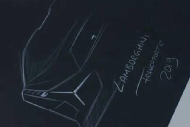 FRANKFURT MOTOR SHOW: New Lamborghini hypercar teased again