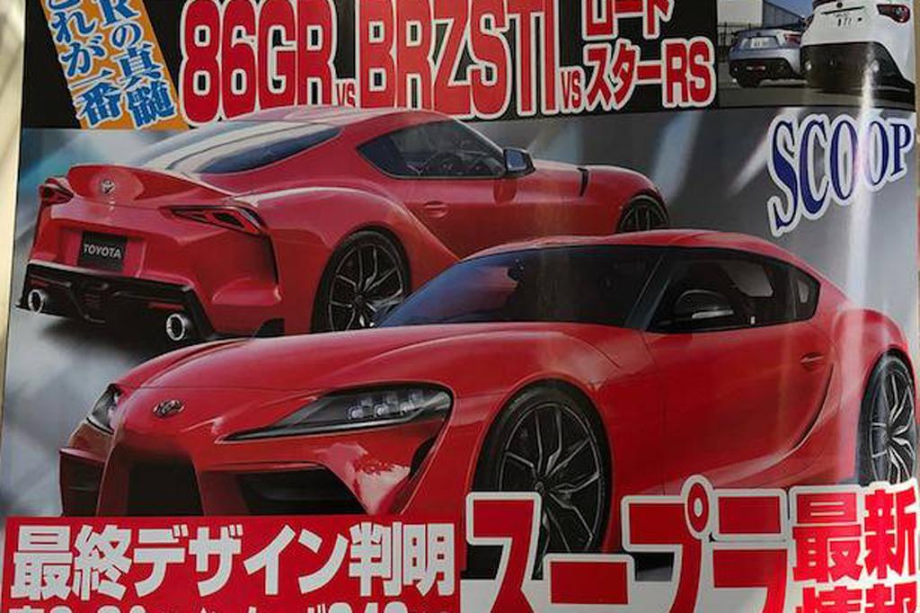2019 Toyota Supra More Details Motoring Com Au