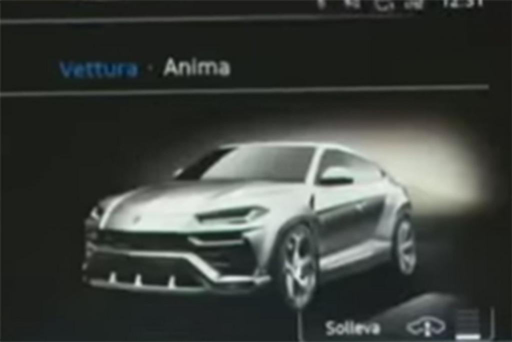 Lamborghini Urus Shows Off Lights In New Teaser